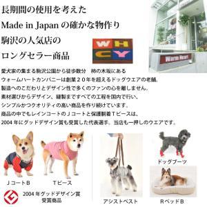 JコートW 【3号サイズ】  ウォームハートカンパニー(WHCY)|petnext|03