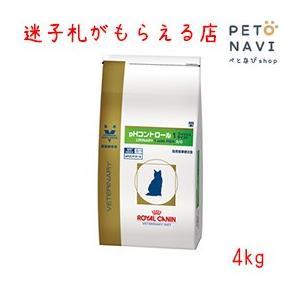 ペット用品 猫用品 ロイヤルカナン キャットフード 食事療法食 猫用 pHコントロール1 フィッシュ 4kg petonavi