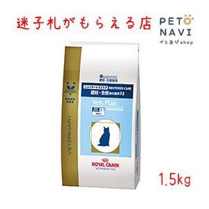 猫用 ベッツプラン ニュータード♂♀ケアは、避妊・去勢後から7歳頃までの猫のための総合栄養食です。 ...
