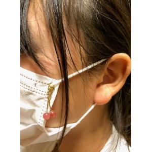 マスク マスクアクセサリー マスクチャーム インカローズ さくらんぼ 天然石 パワーストーン コロナウィルス予防 花粉予防のマスクに |petora