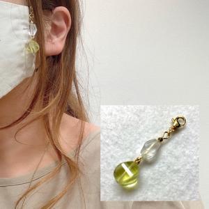 マスク マスクアクセサリー レモンクォーツ 水晶 天然石 パワーストーン コロナウィルス予防 花粉予防のマスクに マスクのおしゃれに |petora