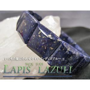 ラピスラズリ 天然石 バングル ブレスレット 12月誕生石 魔除け・運気アップ|petora