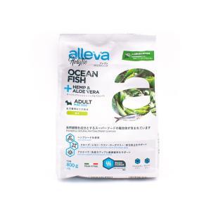 アレヴァ ホリスティック オーシャンフィッシュ+ヘンプ&アロエベラ 全犬種用アダルト 800g|petrry
