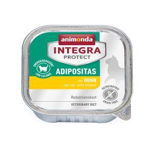 INTEGRA(R) PROTECT Adipositas(肥満ケア)は肥満のネコ用に特別に開発され...