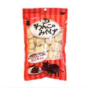 滋賀名物、近江牛の牛肉入りの犬用クッキーです。  【わんこのみやげ】 高速のサービスエリア、パーキン...