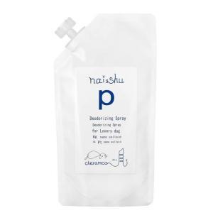 ペット用 除菌 消臭 スキンケアスプレー ケラモス charamos ナイッシュp 200ml( 詰替用 ) 化粧水 涙焼け 消臭|petrry