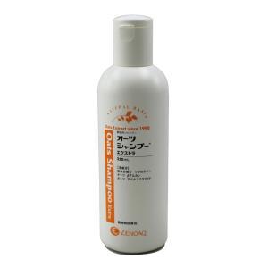 ペット用 シャンプー ゼノアック ZENOAQ オーツシャンプーエクストラ 250mL 乾燥 フケ かゆみ 潤い 日本全薬|petrry