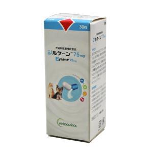 犬用 猫用 サプリメント ゼノアック ZENOAQ ジルケーン 75mg 30粒 不安 精神安定 ストレス 日本全薬|petrry