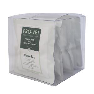 PRO-VET HYPERSENは、除去食として使われる加水分解たんぱく質を含んだ低アレルギー性の療...