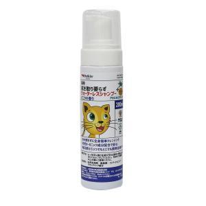 ペットキン Petkin 猫用 拭き取り要らず ウォーターレス シャンプー バニラ の香り 200ml petrry
