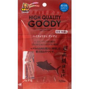 犬用おやつ 国産 天然素材 ハイクォリティ グッディ マグロ 150g マルジョー&ウエフク GY-M