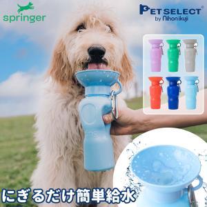 AUTO DOG MUG オートドッグ マグ 650ml ペット 用 水筒  給水ボトル 皿 一体型...