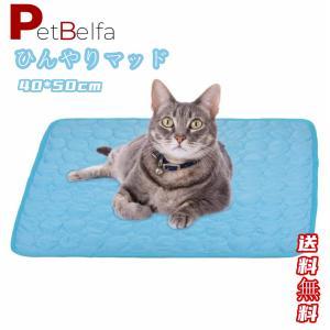 猫用 ひんやりマッド ペットクールマット 猫 冷感マット 犬 クールマット 冷却 多用途 薄型 接触...
