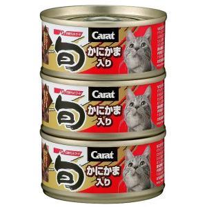 ツナフレークをベースに愛猫の大好きな素材をトッピング。お買い得な3缶パックです。  【数量・容量】 ...