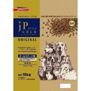 JPスタイルゴールド オリジナル 10k...