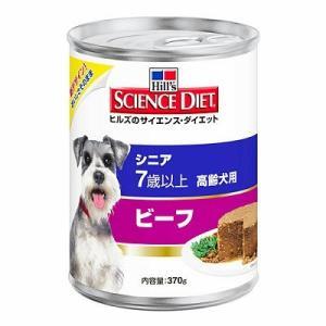 シニアビーフ缶 370g|petslove
