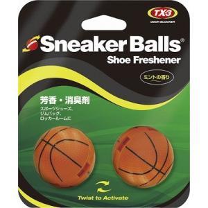 ミューラー(MUELLER) スニーカーボール バスケットボール 芳香・消臭剤(ミント)|petslove