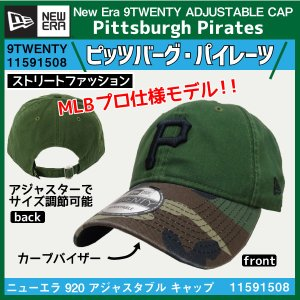 ニューエラ キャップ NEW ERA 920 MLB 9Twenty Adustable PITTS...