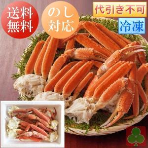 送料無料 お歳暮 大切な方に ギフト ボイルずわい蟹脚肉 Q1-5|petslove