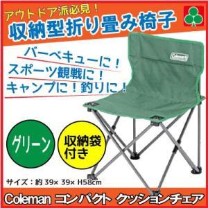 Coleman 収束型チェア コールマン 折り畳み椅子 コールマン コンパクトクッションチェア グリ...
