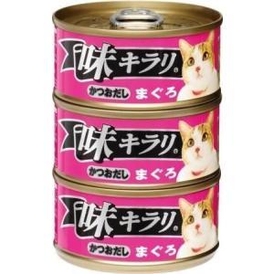 味キラリかつおだしまぐろ80gx3缶パック