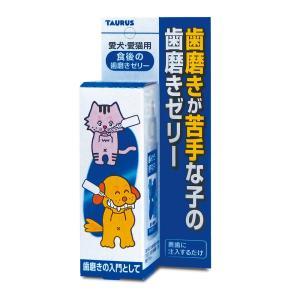 トーラス 食後の歯磨きゼリー 30ml|petslove