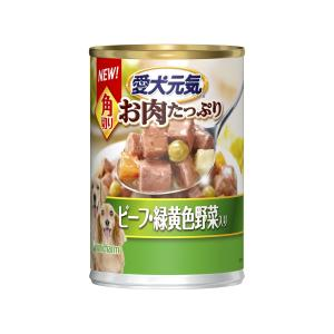 愛犬元気?缶角切りビーフ・緑黄色野菜入り 375g|petslove