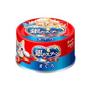 銀のスプーン 缶まぐろ70g|petslove