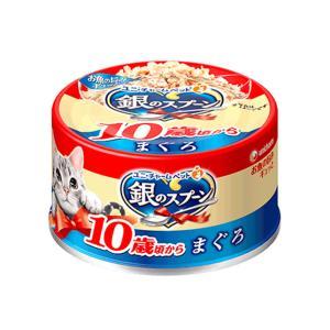 銀のスプーン 缶10歳以上用まぐろ70g|petslove