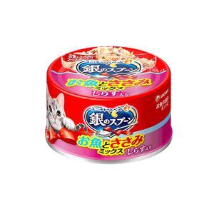 銀のスプーン 缶お魚とささみミックスしらす入り70g|petslove