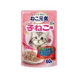 ねこ元気 総合栄養食パウチ 健康に育つ子猫用(離乳から12ヶ月)お魚ミックスまぐろ・白身魚・あじ入りかつお60g|petslove