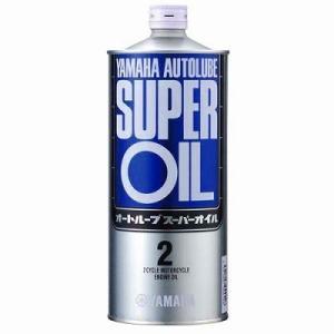 YAMAHA(ヤマハ)  二輪車用エンジンオイル オートルーブスーパーオイル 1L(半合成油)2サイクル用|petslove