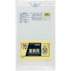 ジャパックス 業務用ポリ袋 透明 70L P-73 ( 10枚入) petslove
