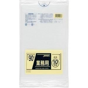 ジャパックス 業務用ポリ袋 透明 90L P-93 ( 10枚入 ) petslove