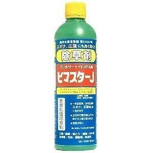 ニューファーム除草剤 500CビマスターJ|petslove