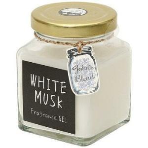 ◇ジャム瓶入りのオシャレな雰囲気のジェルタイプ室内芳香剤 ◇コーヒーショップに置いてあるキッチン容器...