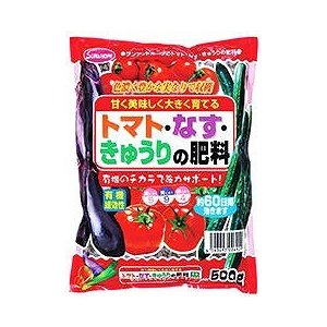 S&H トマト・なす・きゅうり 500G|petslove