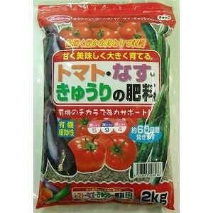 S&H トマト・なす・きゅうり肥料2KG|petslove