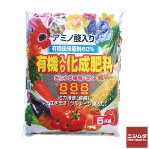 サン&ホープ 有機化成肥料 5kg|petslove