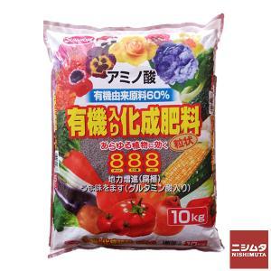 有機入り化成肥料10K|petslove