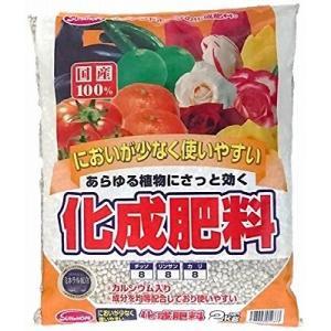 S&H化成肥料 2kg|petslove