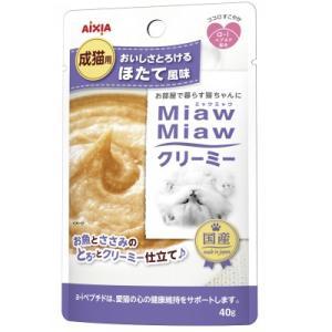 アイシア MiawMiaw クリーミー ほたて風味 40g
