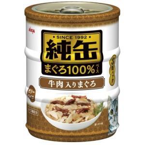 純缶ミニ3P 牛肉入り 65g×3