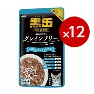 【12個セット】 黒缶パウチ しらす入り 70g