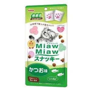 MiawMiawスナッキー かつお味 30g(5g×6袋入り)|petslove