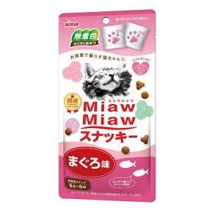 MiawMiawスナッキー まぐろ味 30g(5g×6袋入り)|petslove