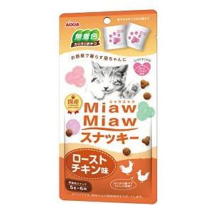 MiawMiawスナッキー ローストチキン味 30g(5g×6袋入り)|petslove