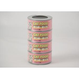 お買い得 猫缶 猫ちゃん缶詰 キャットキャットフード 170g*4P かつお・まぐろ|petslove
