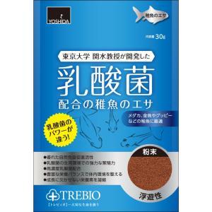トレビオ稚魚の餌30g|petslove
