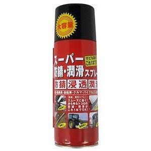 大東潤滑 スーパー防錆潤滑スプレー 420ml|petslove
